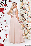 Жіноча вечірня комбіноване довге плаття в підлогу 50,52,54 р.(6расцв), фото 7