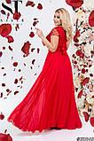 Жіноча вечірня комбіноване довге плаття в підлогу 50,52,54 р.(6расцв), фото 8