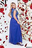 Жіноча вечірня комбіноване довге плаття в підлогу 50,52,54 р.(6расцв), фото 9