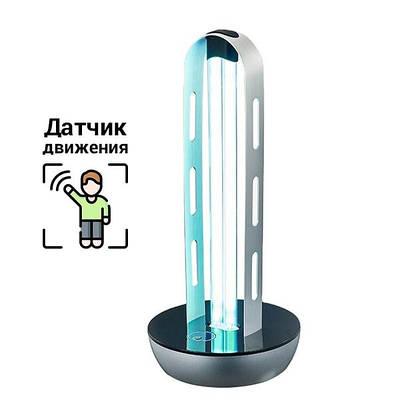 Бактерицидная УФ лампа Smart Radar-101 безозоновая c датчиком движения