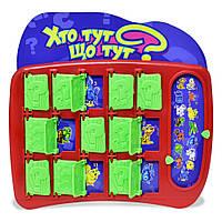 Игра Кто тут Что тут Fun Game 7099 tsi42743, КОД: 314587