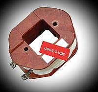 Катушка контактора КТ-6053 6052 6054 6055 380в