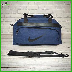Качественная сумка найк, Nike для спортазала, дорожная. Коттон, полиэстер. Синяя