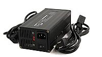Зарядное устройство 12.6V, 16.8V для электросамоката, гироборда, сигвея, быстрая зарядка электротранспорта