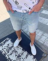 Мужские джинсовые шорты летние синие, фото 1