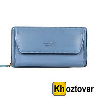 Женский кошелек Wallerry 5509