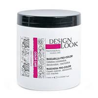 Маска для захисту кольору пофарбованих волосся Design Look Color Care 1000 мл