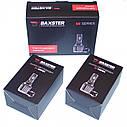 Лампы светодиодные Baxster SE H13 H/L 6000K (P26656), фото 2