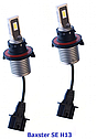 Лампы светодиодные Baxster SE H13 H/L 6000K (P26656), фото 4