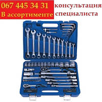 Набор ручного инструмента комбинированный 77ед. СТАНДАРТ ST-0077