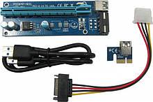 10 Адаптеров RISER MOLEX USB PCI-E 1X To 16X 60см V006