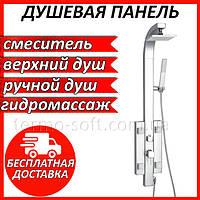 Душевая гидромассажная панель Q-tap 1102 SIL для душа и ванной. Панель в душевую кабину с гидромассажем
