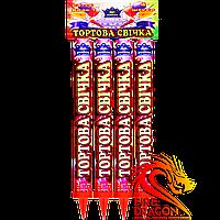 Тортовые свечи СТ-15, длина свечи: 21 см., время горения: 1.5 минуты, цвет искр: серебряный