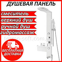 Душевая гидромассажная панель Qtap 1114 для душа и ванной. Панель в душевую кабину с гидромассажем и изливом