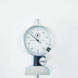 Глибиномір индикаторний КМ-422-01A (0-230мм/0,01 мм)