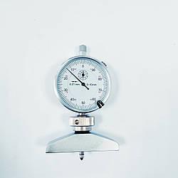 Глибиномір індикаторний КМ-422-01C (0-230мм/0,01 мм)