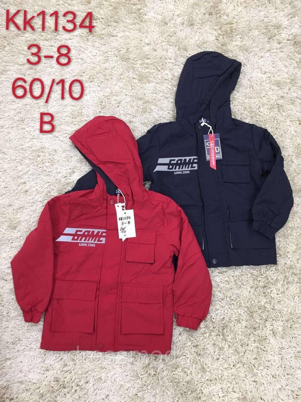 Куртки со светоотражающими элементами для мальчиков S&D 3/4-7/8 лет