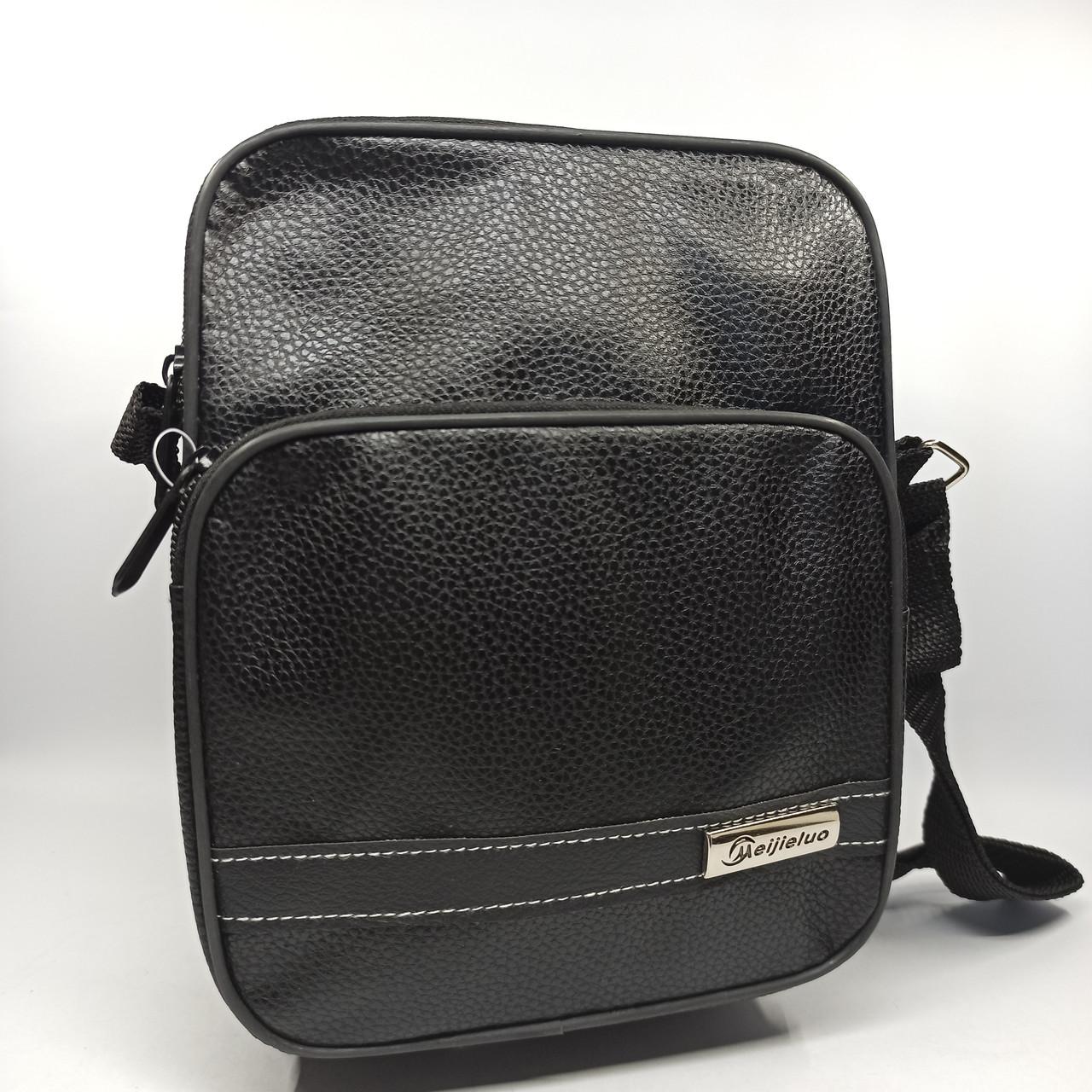 Шкіряна чоловіча сумка через плече / Мужская кожаная сумка через плечо 061-1