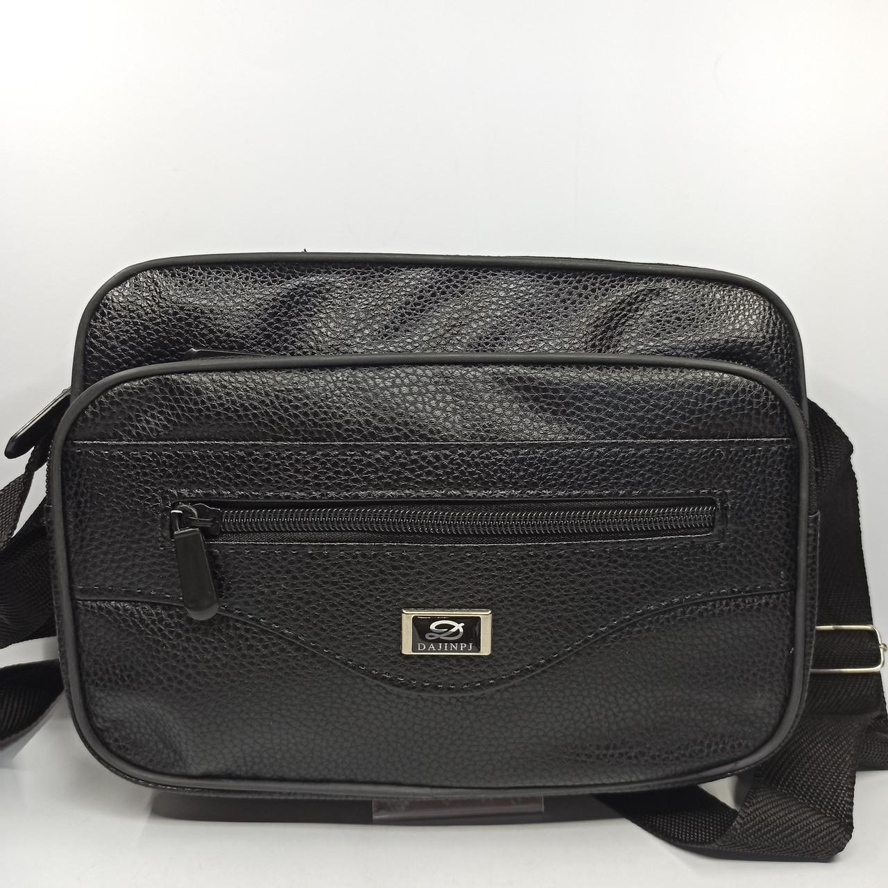 Шкіряна чоловіча сумка через плече / Мужская кожаная сумка через плечо 072-1