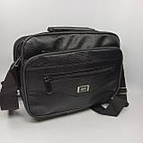 Шкіряна чоловіча сумка через плече / Мужская кожаная сумка через плечо 072-1, фото 5