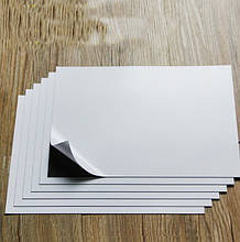 Магнитный винил лист с клеевым слоем 0,9 мм формат А-4
