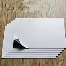 Магнитный виниловый лист с клеевым слоем 0,5 мм А4