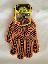 """Робочі рукавиці """"РТ Україна"""" б/п арт 1062, 7 клас, помаранчеві"""