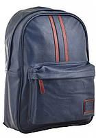 Рюкзак молодежный ST-16 Infinity deep black, 42*31*13 555046