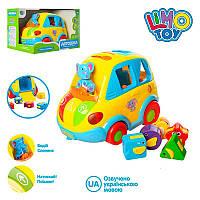 """Музыкальная игрушка """"Машинка"""" 9198 UA"""