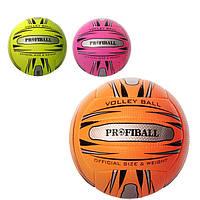 Мяч волейбольный Profiball. Profi 1101ABC