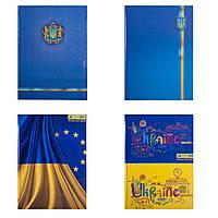Зошит А4 96 арк., тверда палітурка, клітинка, ламінована обк., білий папір «Українська символіка»