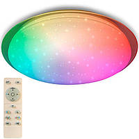 Светильник LUMINARIA SATURN 25W RGB, 40 см, пульт