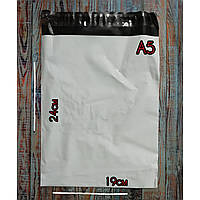 Кур'єрський пакет А5