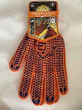 """Робочі рукавиці """"РТ Україна"""" б/п арт 115, 10 клас, помаранч."""
