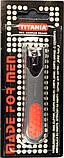 Кусачки книпсер для ногтей мужские в покрытии SOFT-TOUCH (9 см.) TITANIA art.1052/2Меn, фото 10