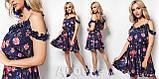 Летнее легкое платье с рюшами и открытыми плечами, разные цвета Р-р.S-M; L-XL  Код 739Д, фото 4