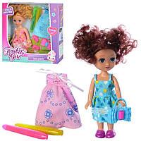 Лялька 15 см, з нарядом, плаття, маркер 2 шт., сумочка, взуття, в асортименті, у коробці