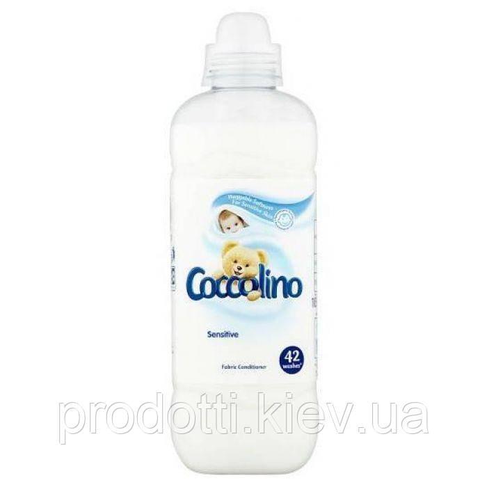 Coccolino Sensitive - ополіскувач для білизни 925 мл