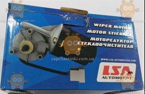 Моторедуктор склоочисника ГАЗ 3307, ЗИЛ 12В 7,2 Вт (пр-во LSA) М 3591263