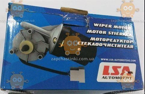 Моторедуктор склоочисника ГАЗ 3307, ЗИЛ 12В 7,2 Вт (пр-во LSA) М 3591263, фото 2