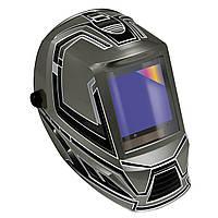 Сварочная маска GYS MATIC TRUE COLOR XXL