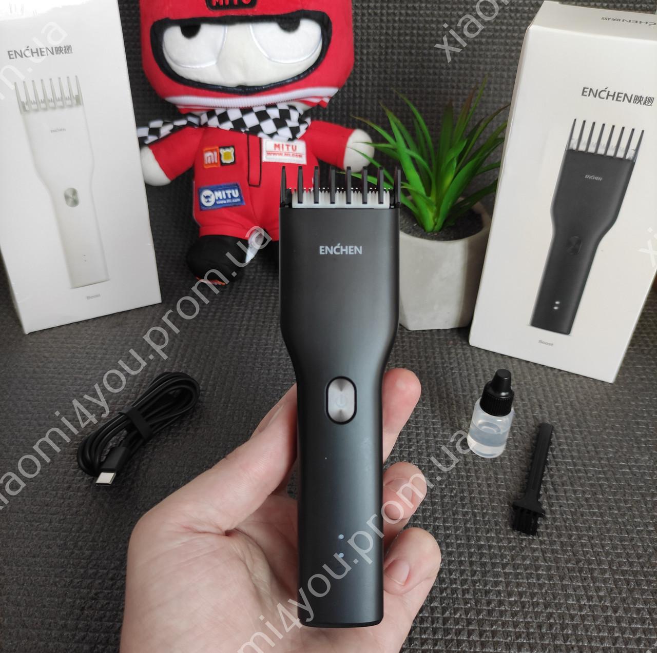Xiaomi Mi Enchen Boost USB Триммер машинка для стрижки волос