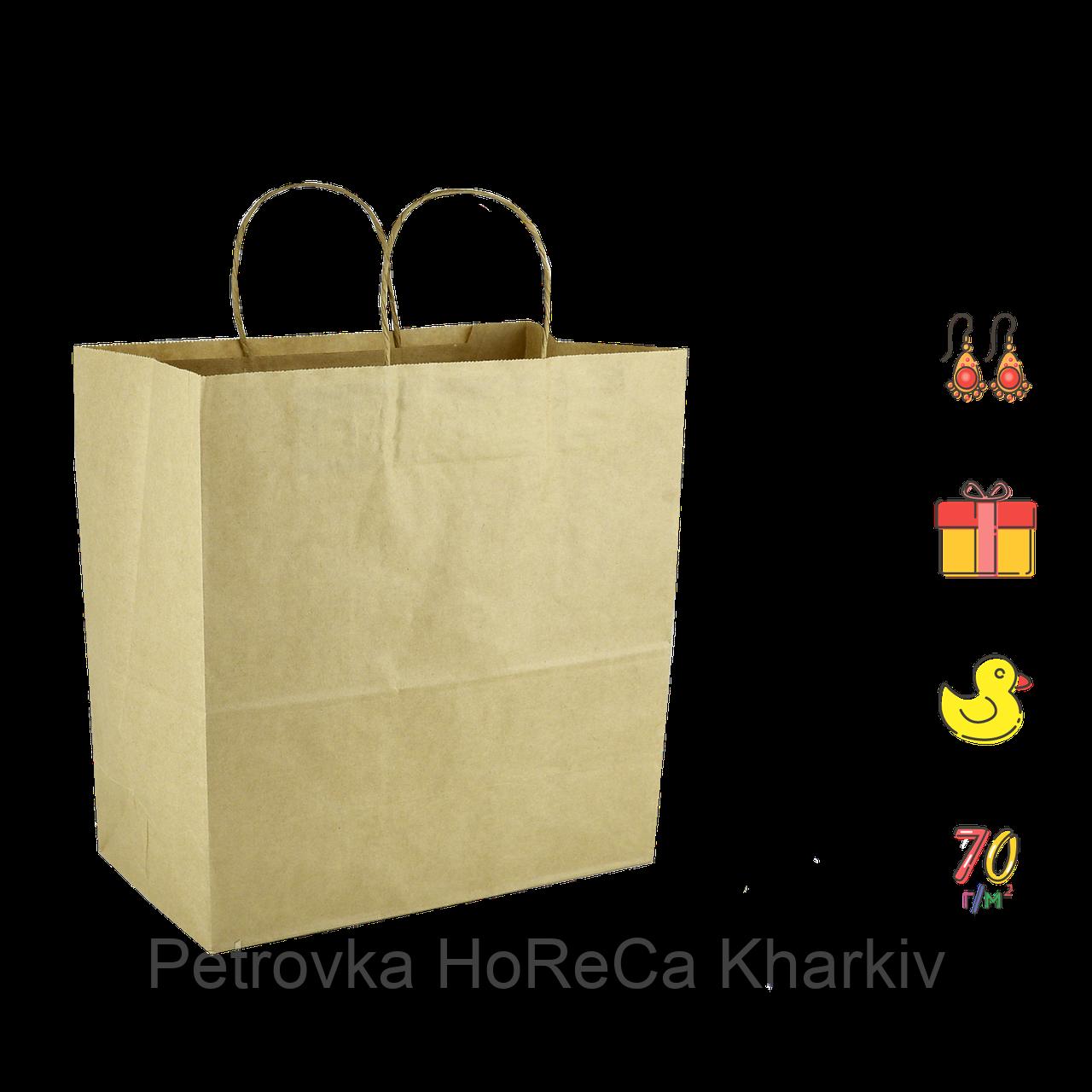 Бумажный пакет крафтовый с кручеными ручками 200*90*220мм (Ш.Г.В) Пл 70г Нагр 1,5кг (740)