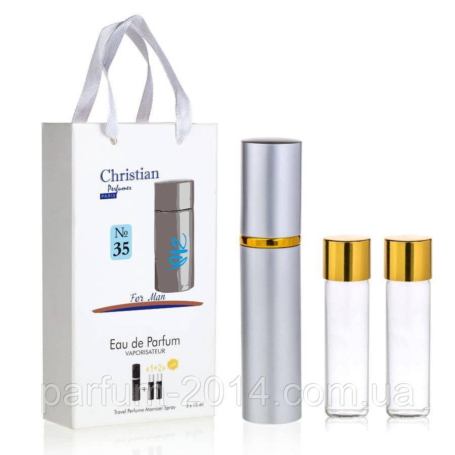 Мужской парфюм Christian 3*15 ml похожи на каролина эррера 212 мен духи запах аромат