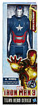 Игрушка Hasbro Железный Патриот Мстители 30 см, серии Титаны - Iron Patriot, Avengers, Titan Hero SKL14-207684, фото 2
