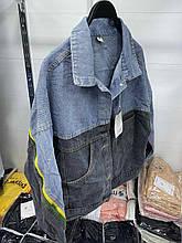 Куртка джинсовая женская стильная размер S-L, купить оптом со склада 7 км Одесса