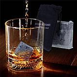 Камни для виски Whiskey Stones с мешочком для хранения в комплекте 9шт SKL11-178629, фото 2