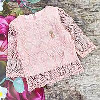 "Школьная ажурная розовая  блузка для девочки ""Асия-3""  146-152р"