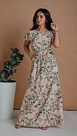 Светло-розовое нарядное летнее пастельное платье А-силуєта под пояс 48-50,52-54