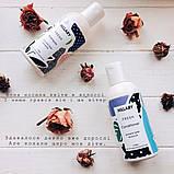 Натуральный кондиционер для всех типов волос Hillary Fresh Сonditioner 250 мл SKL13-131387, фото 3